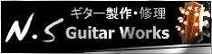 N.S Guitar Works