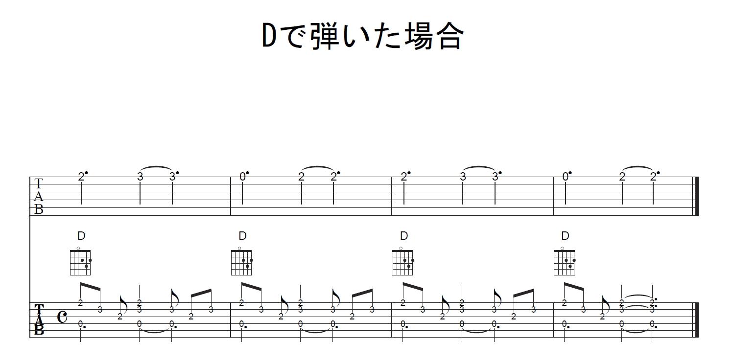 D→D.jpg