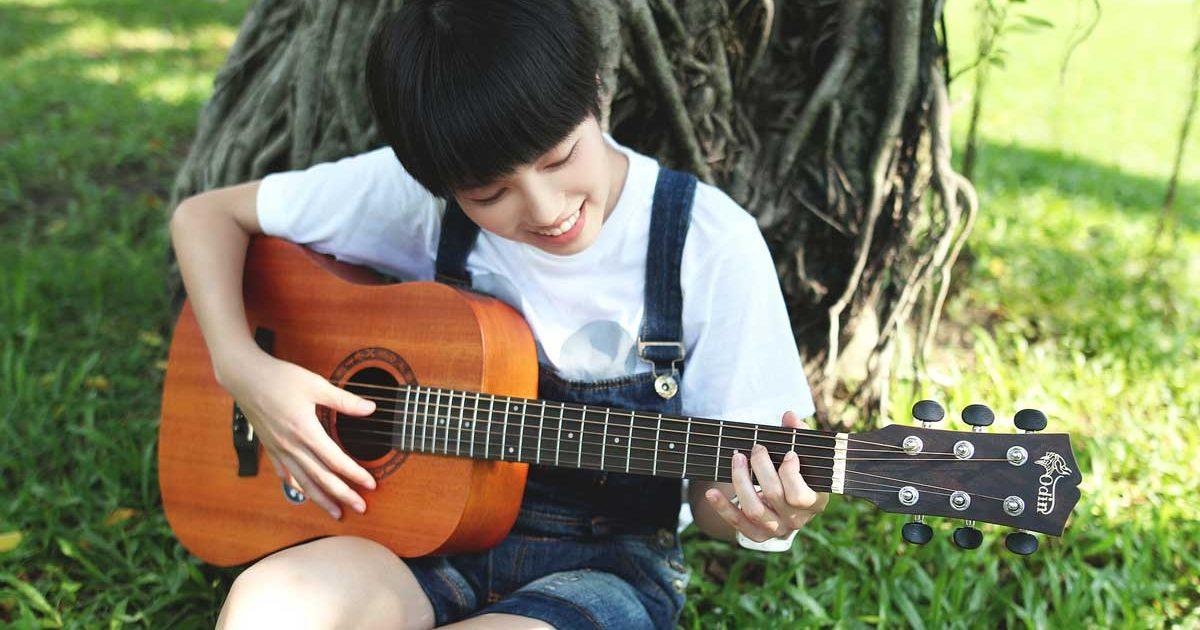 guitar-2422149_1200x650
