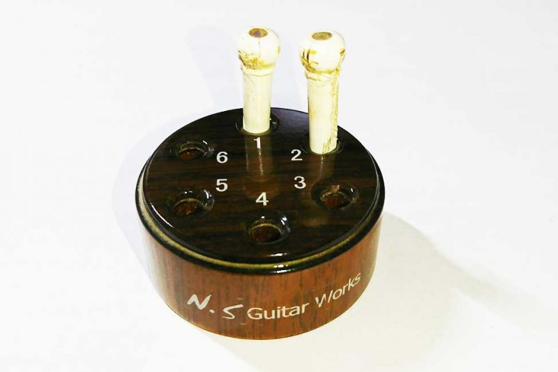 NS Guitar Works